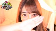 「経験極薄現役女子大生♪」06/25(木) 14:14 | もえかの写メ