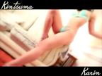「」09/09(月) 18:56   かりん【金妻VIP】の写メ・風俗動画