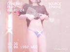 「」04/26(月) 10:46 | しゅな#H大好き★ハーフ系ろりの写メ・風俗動画