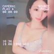 「」04/26(月) 10:47 | ともあ#地元★みにぃろりぃ巨乳の写メ・風俗動画