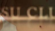 「12月に単体AV女優デビューしたばかりの『朝比奈しの』が電撃入店!」12/25(水) 23:18 | 朝比奈しのの写メ・風俗動画