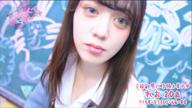 「激・まだ舐めたくて学園「れおちゃん」」01/04(木) 20:52   れおの写メ・風俗動画