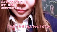 「激・まだ舐めたくて学園「れなちゃん」」01/04(木) 20:53   れなの写メ・風俗動画