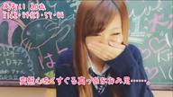 あおい|新宿NO.1学園系デリヘル君を舐めたくて学園 - 新宿・歌舞伎町風俗