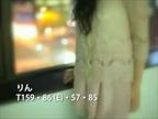 りん|セレブガール大阪キタ - 新大阪風俗