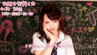 れお|新宿NO.1学園系デリヘル君を舐めたくて学園 - 新宿・歌舞伎町風俗