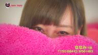 ななみ 美少女制服学園CLASSMATE (クラスメイト) - 錦糸町風俗