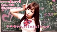 めろん※水城唯 新宿NO.1学園系デリヘル君を舐めたくて学園 - 新宿・歌舞伎町風俗