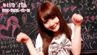 りいな 新宿NO.1学園系デリヘル君を舐めたくて学園 - 新宿・歌舞伎町風俗