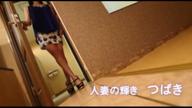 「細身スレンダーでモデル体型の美女つばき奥様」05/29(月) 02:24 | つばきの写メ・風俗動画