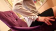「感じすぎる身体を持て余すM女奥様【ゆき】」05/29(月) 02:28 | ゆきの写メ・風俗動画