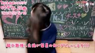 のぞみ|激カワ渋谷NO.1デリヘルまだ舐めたくて学園渋谷校 - 渋谷風俗