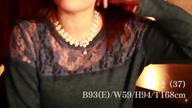 「さゆき奥様」01/12(金) 16:47 | さゆきの写メ・風俗動画