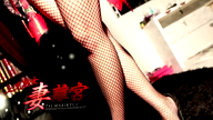 「☆プレイ体験動画☆」06/05(月) 16:38 | 蒲田の妻の写メ・風俗動画