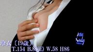 「玲衣さん生撮りモミモミ動画♪」01/14(日) 22:00   玲衣の写メ・風俗動画