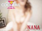 「ナナ イメージ動画」01/16(火) 07:16 | NANA~ナナの写メ・風俗動画