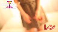 「レン イメージ動画」01/16(火) 07:17 | レンの写メ・風俗動画