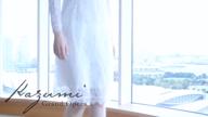 「かずみ動画」01/18(木) 15:18 | 一美(かずみ)の写メ・風俗動画