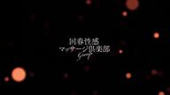 「■団体様の人数×◯,000円割引」01/18(木) 23:25 | くるみの写メ・風俗動画