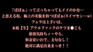 「生中出し!?ヤリスギ濃厚プレイで翌日分まで大量射精!!」01/18(木) 23:50 | ゆうの写メ・風俗動画