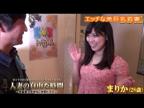 「上品な若妻が当店に遂に入店致しました。」01/19(金) 00:32 | まりかの写メ・風俗動画