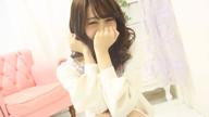 「愛嬌満点の美少女にトコトン癒されてください♪」01/19(金) 01:40 | まゆかの写メ・風俗動画