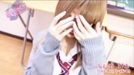 「激・まだ舐めたくて学園「しょこらちゃん」」01/19(金) 07:55 | しょこら※うさぎ〇優の写メ・風俗動画