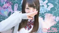 「激・まだ舐めたくて学園「りんかちゃん」」01/19(金) 08:00 | りんかの写メ・風俗動画