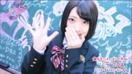 「激・まだ舐めたくて学園「ソラちゃん」」01/19(金) 08:05 | ソラの写メ・風俗動画