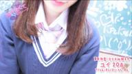 「激・まだ舐めたくて学園「ユイちゃん」」01/19(金) 08:10 | ユイの写メ・風俗動画