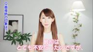 「最上級レディ【桃華】」01/21(日) 09:46 | 桃華の写メ・風俗動画