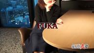 「白肌癒し系【ふうか】」01/21(日) 12:46 | ふうかの写メ・風俗動画