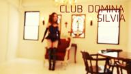 「シルビア女王様M Spotイメージムービー」01/22(月) 17:17 | シルビア女王様の写メ・風俗動画