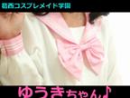 「ゆうきちゃんの動画」01/22(月) 21:40   ゆうきの写メ・風俗動画