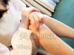「当店屈指の透明感!スレンダーで清楚お姉さま♪」06/18(日) 16:22 | 美織の写メ・風俗動画