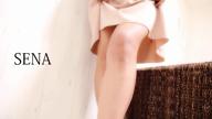 「【せな】ノーハンドで楽しませる人妻 池袋店」01/23(火) 11:01 | せなの写メ・風俗動画