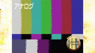 「AF動画!ノエル新作♡2018/01/23新着!」01/23(火) 19:52 | ノエルの写メ・風俗動画