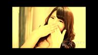 「愛咲じゅり★」01/23(火) 23:01 | 愛咲じゅり ~JYURI~の写メ・風俗動画