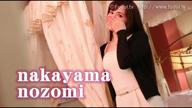 「★スレンダーなモデル系スタイル!!!」08/05(金) 16:01 | 中山 のぞみの写メ・風俗動画