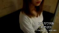 「人懐っこさ抜群の超美人さん【あず】ちゃん」01/24(01/24) 19:18 | あずの写メ・風俗動画