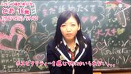 とあ|新宿NO.1学園系デリヘル君を舐めたくて学園 - 新宿・歌舞伎町風俗