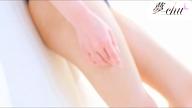 「小柄で愛らしい☆」01/26(金) 22:56 | かりなの写メ・風俗動画