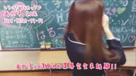 あいす|新宿NO.1学園系デリヘル君を舐めたくて学園 - 新宿・歌舞伎町風俗