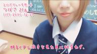 つばさ|激カワ渋谷NO.1デリヘルまだ舐めたくて学園渋谷校 - 渋谷風俗
