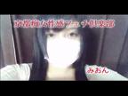 「今日の下着は・・・・・・byみおん」01/28(日) 09:35   みおんの写メ・風俗動画