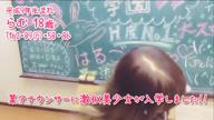 らむ|新宿NO.1学園系デリヘル君を舐めたくて学園 - 新宿・歌舞伎町風俗