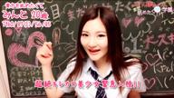 みんと|激カワ渋谷NO.1デリヘルまだ舐めたくて学園渋谷校 - 渋谷風俗
