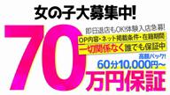 「新保証スタート!!」01/29(月) 21:55 | るいの写メ・風俗動画