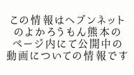 「イラマ動画!」01/29(月) 22:51 | りんの写メ・風俗動画