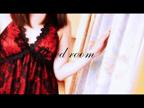 「スタイル抜群!」10/13(木) 18:58 | レイの写メ・風俗動画